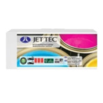 Jet Tec H255HC H255HC Lasertoner 12500pagina's Zwart tonercartridge 5032658032589